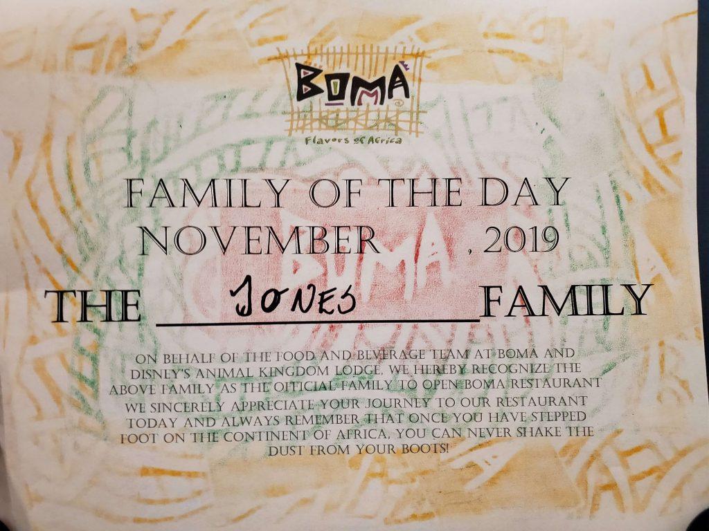 Boma at Animal Kingdom Lodge